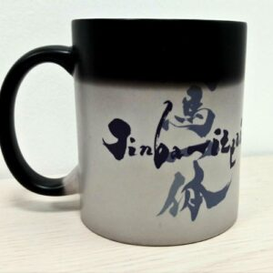 MUG MAGIC COLOR MAZDA JIMBAI TAI